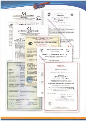 ЭЛМОТ сертификаты