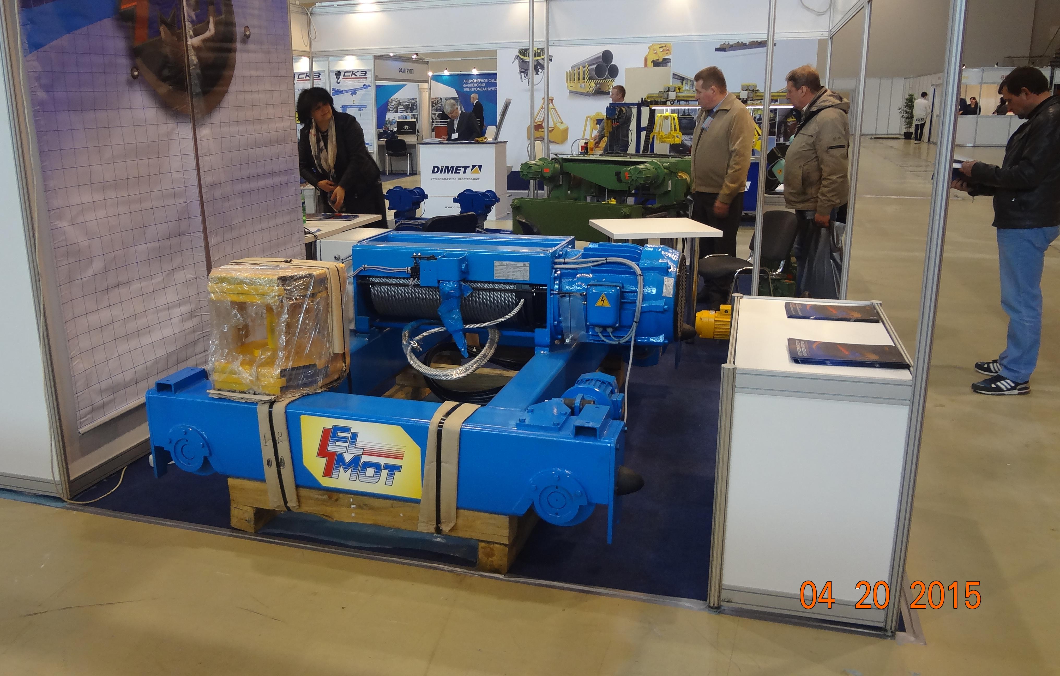 Оборудование болгарского завода ELMOT, тали электрические болгарские
